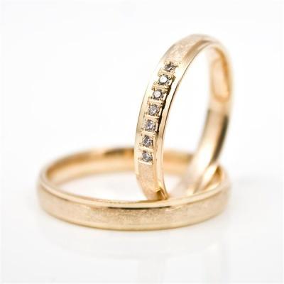 Hochzeitsringe Go3799 1 090 00